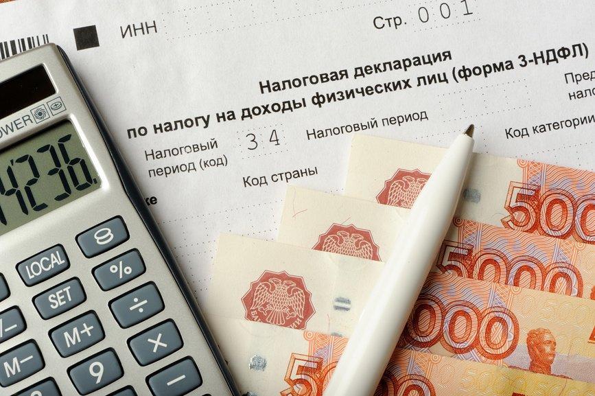 Как оформить налоговый вычет в налоговой инспекции