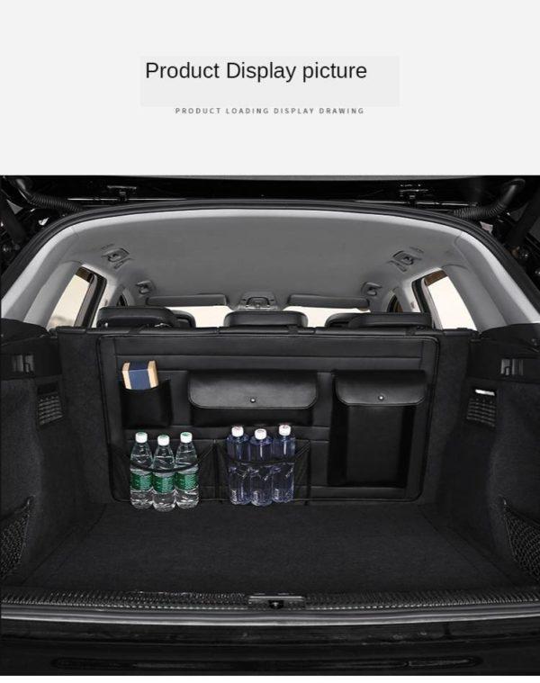 Органайзер в багажник автомобиля