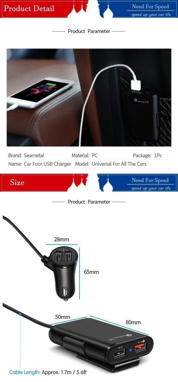Разветвитель в прикуриватель с USB-разъемом