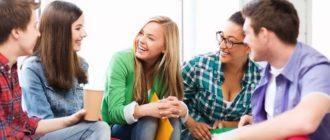 Интересные темы для разговоров