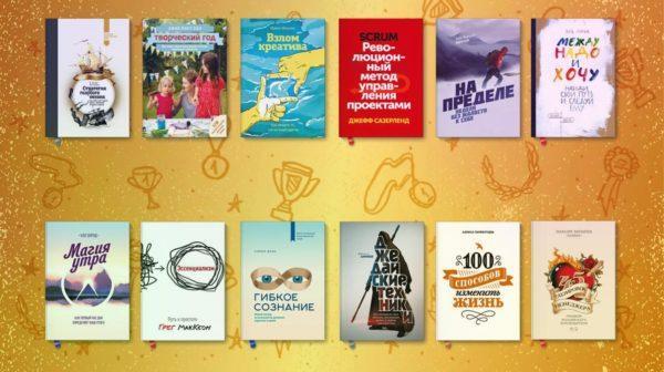 книжки для развития навыков в общение
