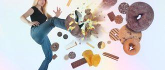 Как отказаться от сахара и сладостей