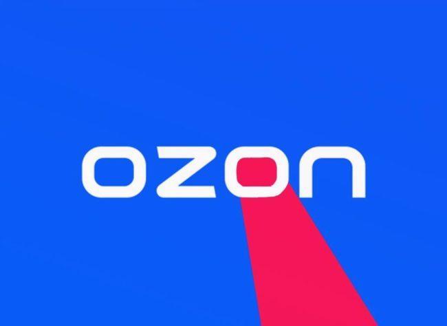 Озон популярный интернет магазин