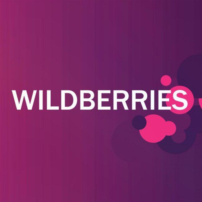 Wildberries неплохой аналог Алиэкспресс