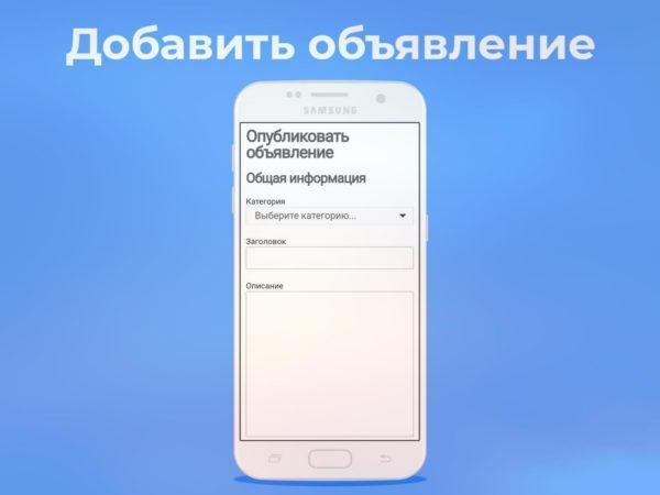 Популярные онлайн доски объявлений Белоруссии