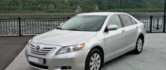 Что купить вместо Toyota Camry Vi (xv40)